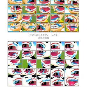 スマート歯みがきゲーム マムブラシプレイ 歯みがき習慣 ブラッシング 教育ゲーム 子供 歯磨き練習 アプリ スマホ