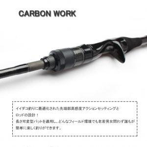 BLACK STAR L1 イイダコロッド フィッシング ー釣り 高弾性ロッド 収納ケース付き 5節 ブラック