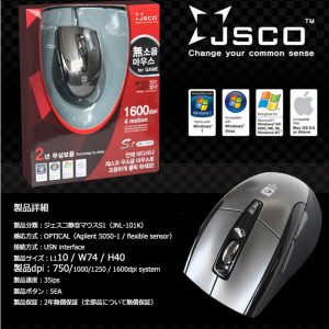 Jushin solutionノイズレス ワイヤレス 203 マウス静音 サイレント 無音 クリック音