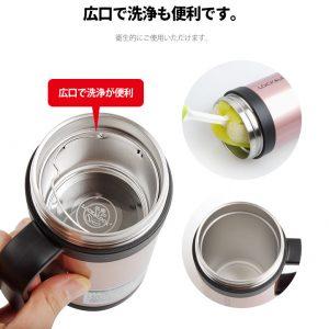コーヒーフィルター マグカップ ステンレスボトル 水筒 保温 保冷 タンブラー 直飲み 真空マグカップ 魔法瓶